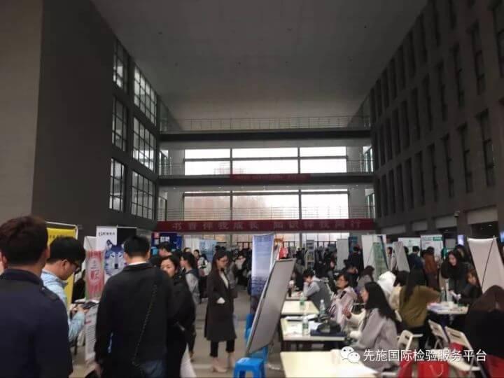 Campus Recruitment 2017 in Nanjing University (1)