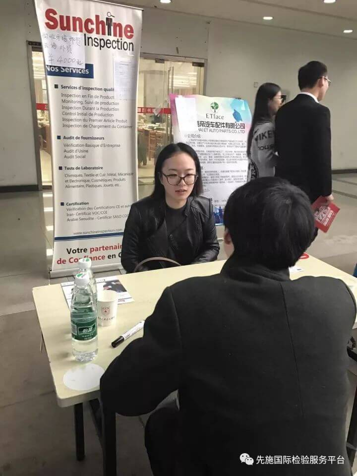 Campus Recruitment 2017 in Nanjing University (2)