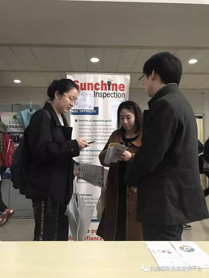 Campus Recruitment 2017 in Nanjing University (5)
