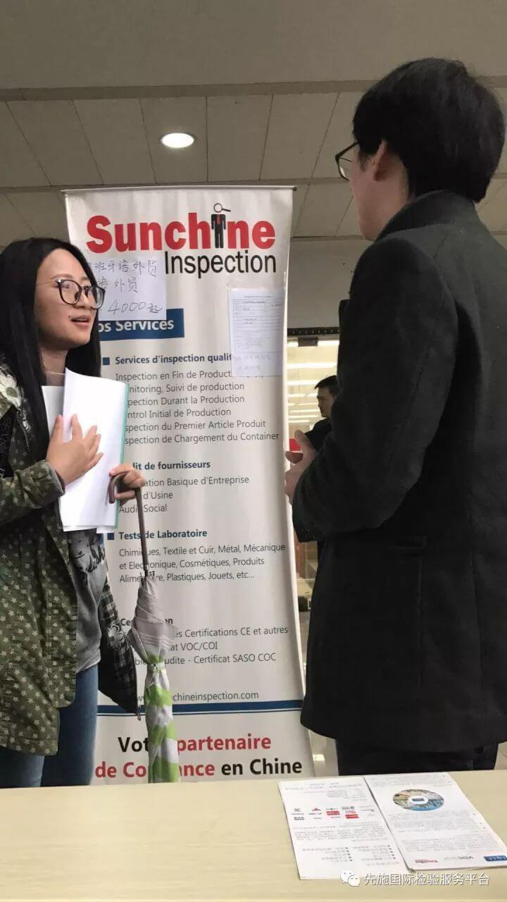 Campus Recruitment 2017 in Nanjing University (6)