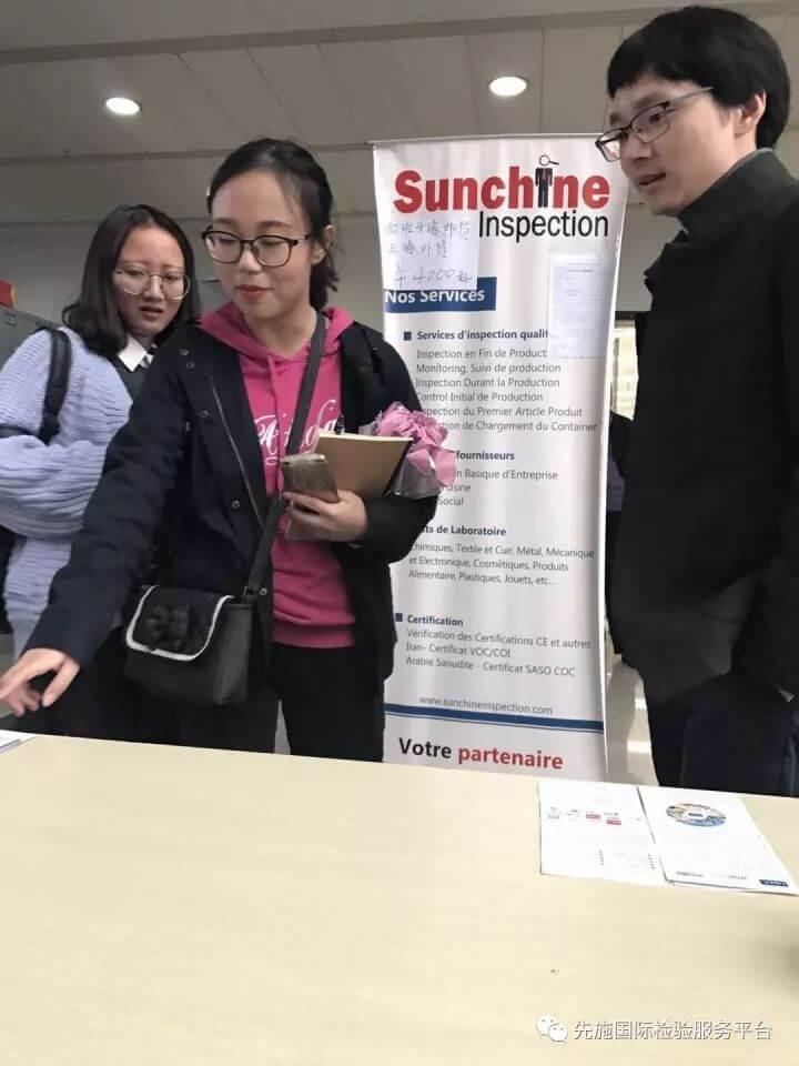 Campus Recruitment 2017 in Nanjing University (7)