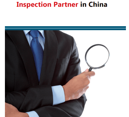 Inspection Service Brochure (2)