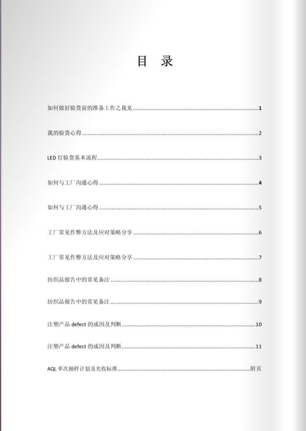 Inspection Service Magazine 2