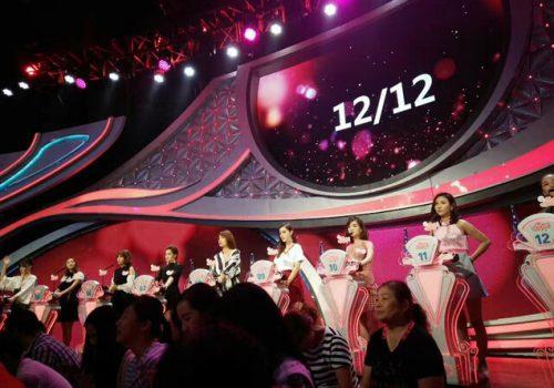 Jiangsu TV Fei Cheng Wu Rao