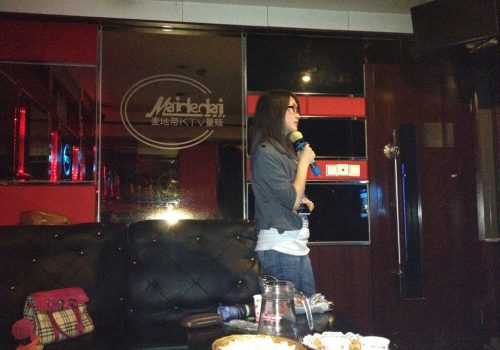 Sunchine Inspection Team Held A KTV Party
