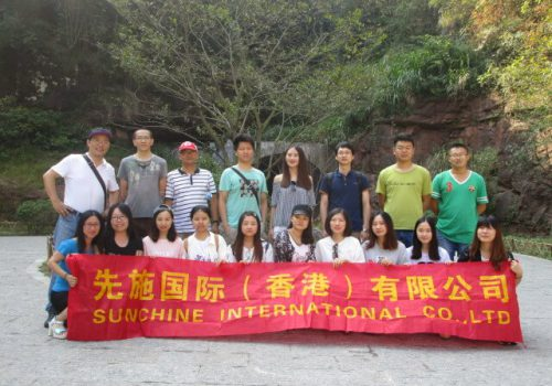 Sunchine Travel To Anhui For 2 Days
