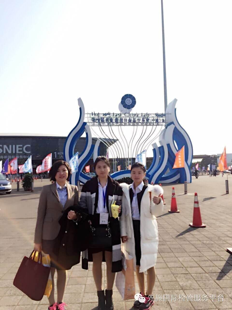 Sunchine at East China Import and Export Fair of the 26th (1)
