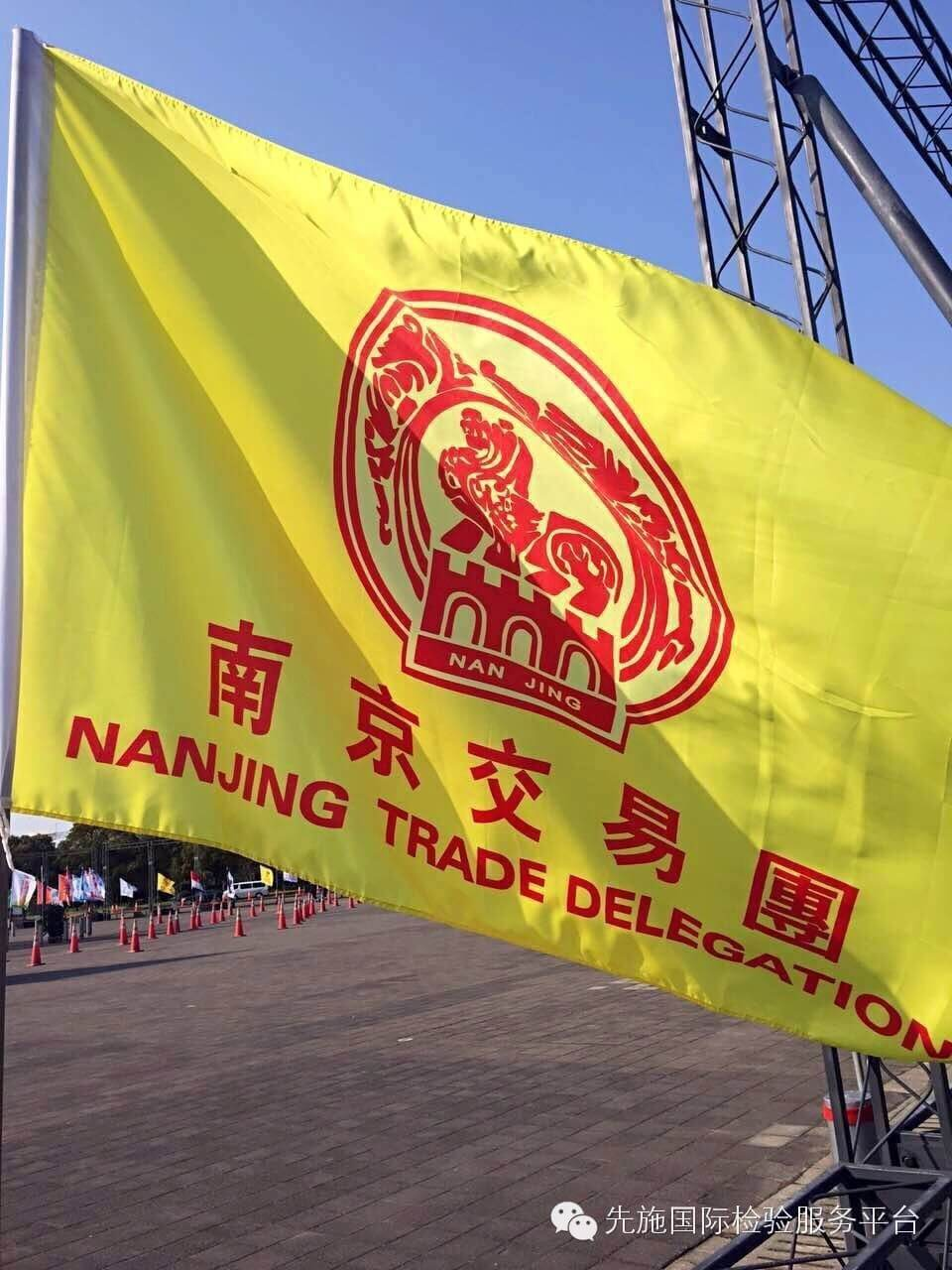 Sunchine at East China Import and Export Fair of the 26th (2)