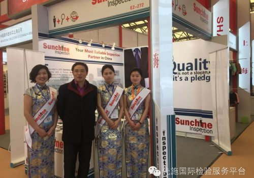 Sunchine Inspection At The 26th East China Import And Export Fair