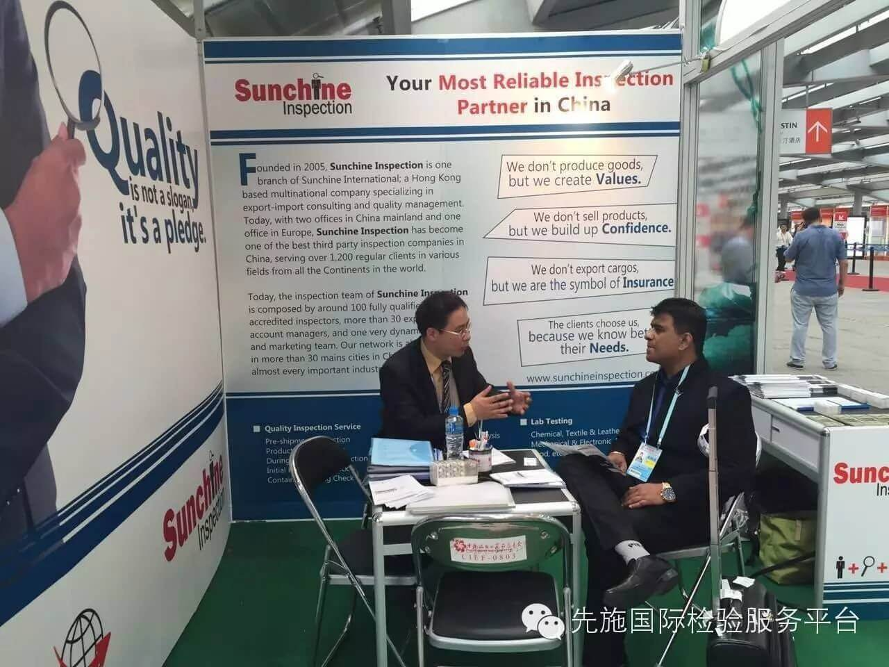 Sunchine in the 119th Canton Fair in 2016 (3)