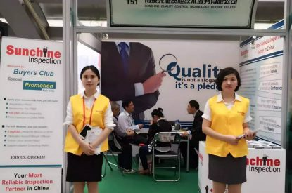 Sunchine In The 119th Canton Fair In 2016