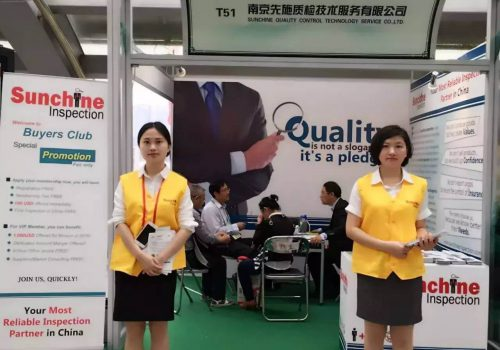 Sunchine In The 119th Canton Fair In 2016
