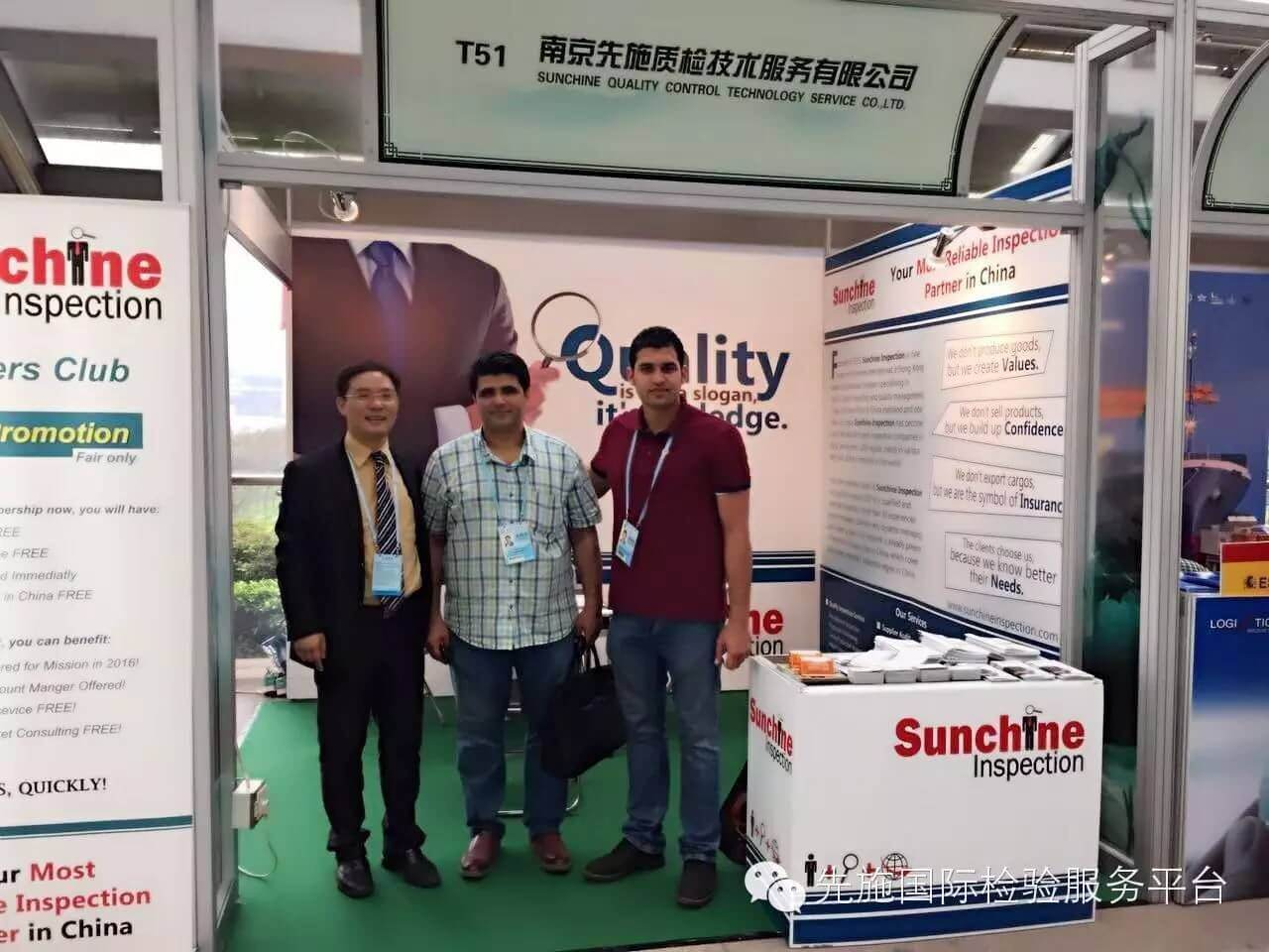Sunchine in the 119th Canton Fair in 2016 (9)