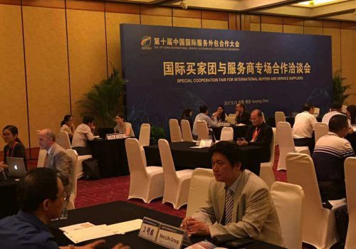 The 10thChina International Service Cooperation Conference