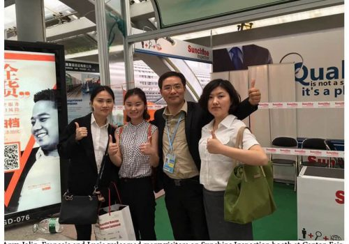 Sunchine Inspection Booth At 119th Canton Fair