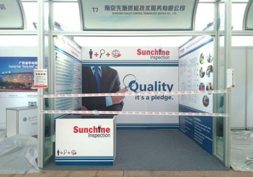 Sunchine Inspection At The First Phase Of The 120th Canton Fair