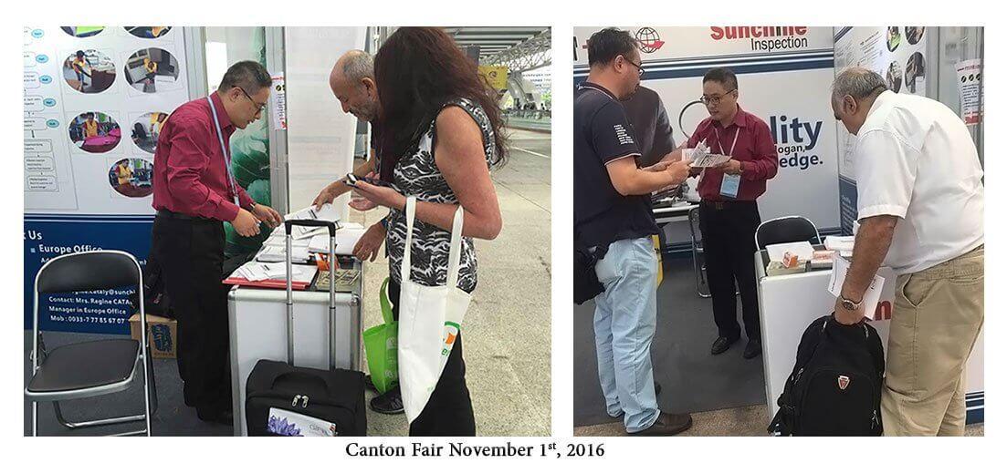 220nd Canton Fair Nov 1, 2016 (4)