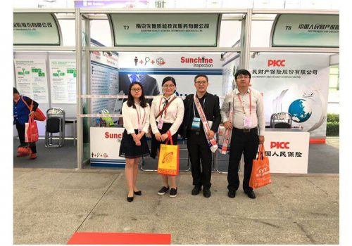 Sunchine Inspection At The First Phase Of The 121st Canton Fair
