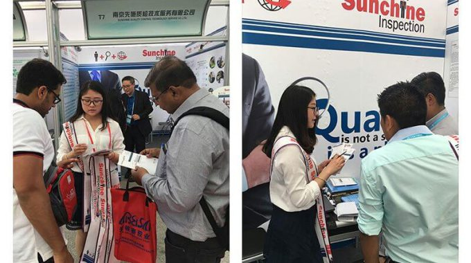For The Second Day Of Canton Fair (4)