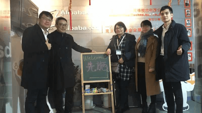 Sunchine Was Invited To Visit The Alibaba Group Nanjing Branch