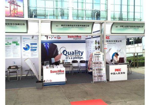 The 121st Canton Fair Has Finished Today