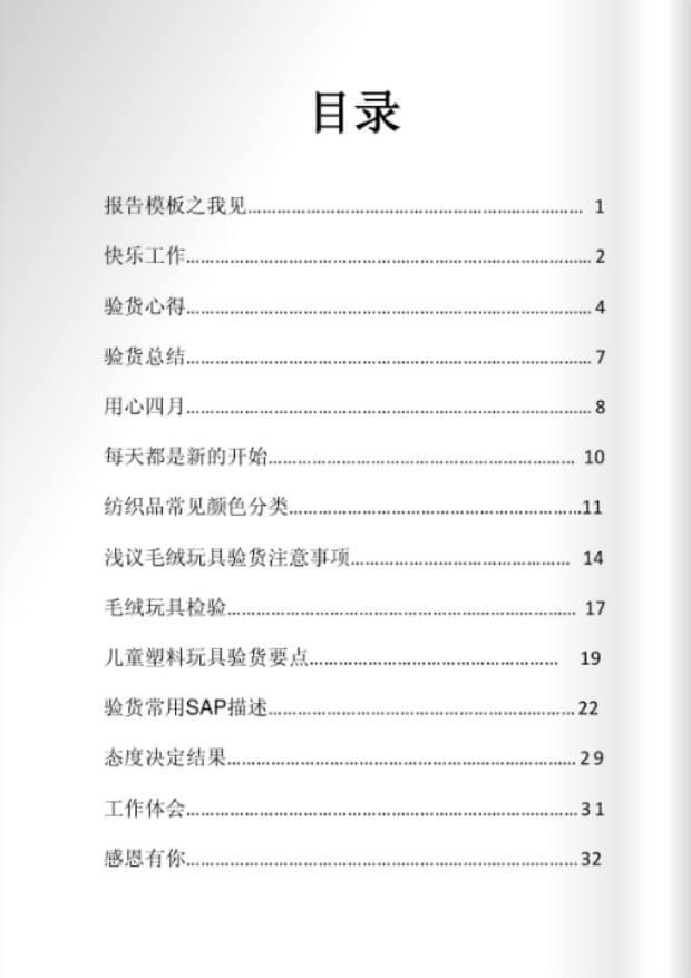 The 4th Edition Of Sunchine Magazine (1)