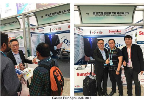 You Are Welcome To Visit Sunchine Inspection Booth T7 At Canton Fair