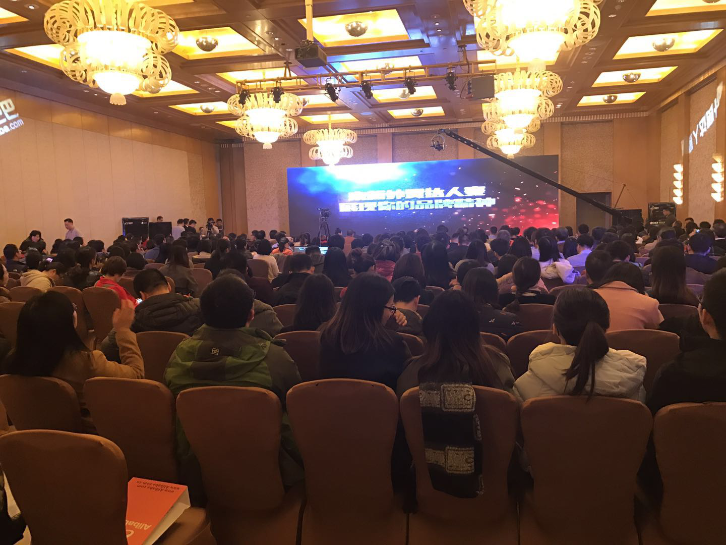 attended the competition of New Foreign Trade Talents in Eastern China (5)