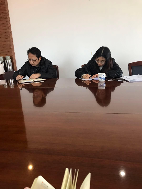 BureauOfCommerceOfNanjing Jianye Distrinct (1)
