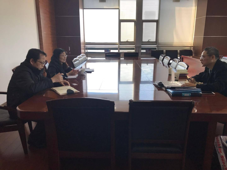 BureauOfCommerceOfNanjing Jianye Distrinct (4)