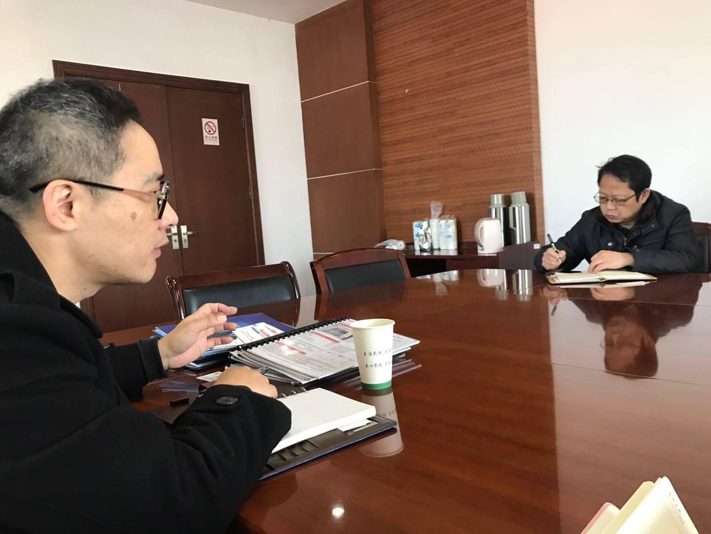 BureauOfCommerceOfNanjing Jianye Distrinct (5)