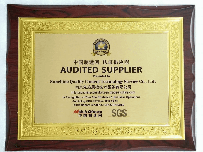 Golden Member and Audit Supplier