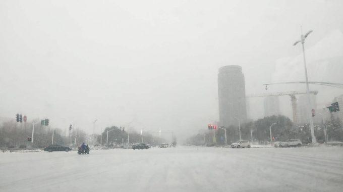Snow Scenery In Nanjing
