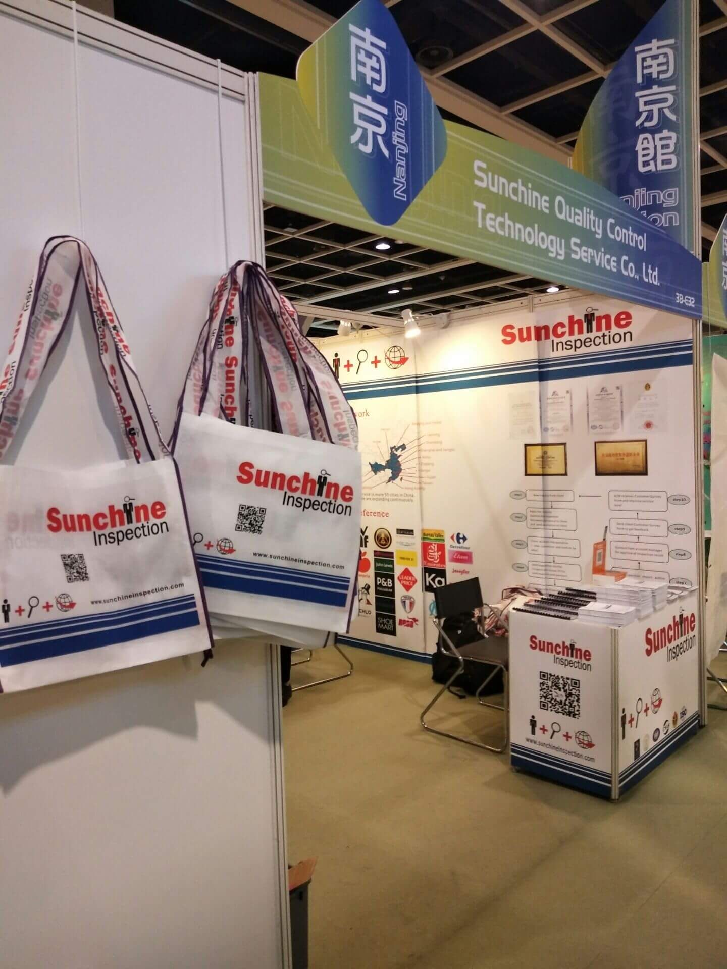 Sunchine Inspection Booth At Hong Kong Gifts & Premium Fair