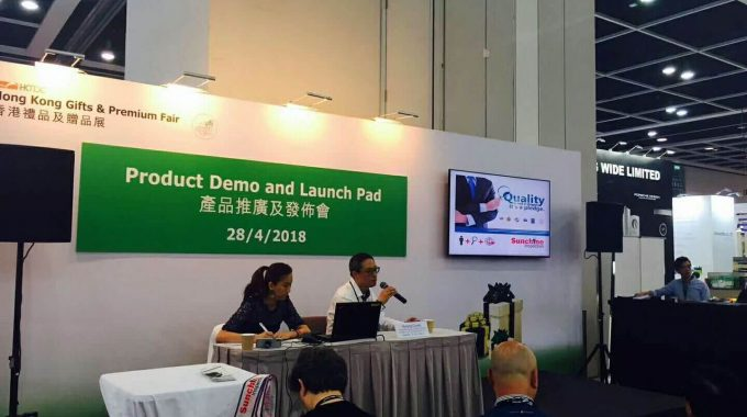 Product Demo And Launch Pad