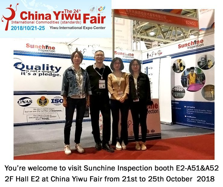 Sunchine Inspection Exhibits For The First Time At China Yiwu Fair
