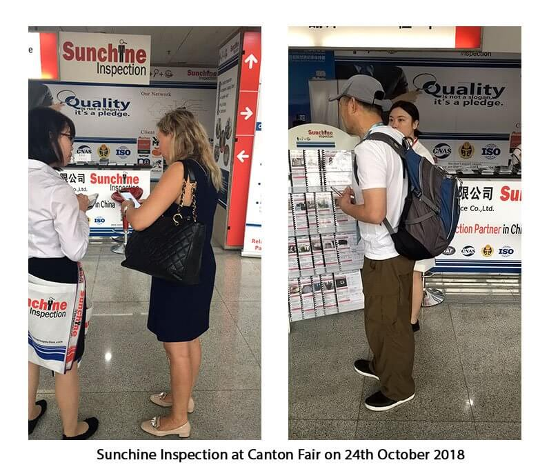 The Second Day Of Canton Fair Phase 2