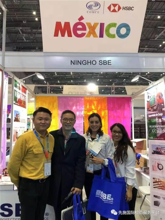 Sunchine At China International Import Expo