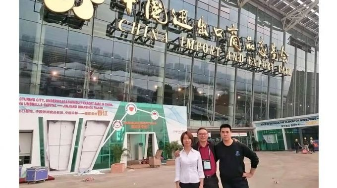 The 124th Canton Fair Closed Today