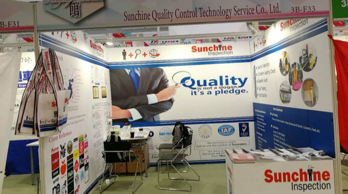 The Second Day Of Hong Kong Gifts & Premium Fair