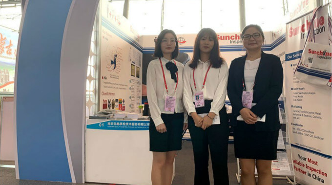 Sunchine Inspection Teams At Canton Fair.