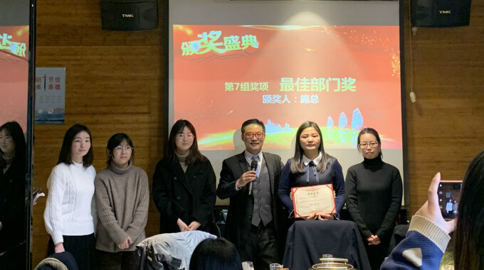 Sunchine Inspection Office Team Chinese New Year Party