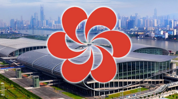Sunchine Inspection Has Decided To Cancel Its Participation To The 127th Canton Fair